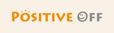 マネジメント・リソースの「positive-off」の画像