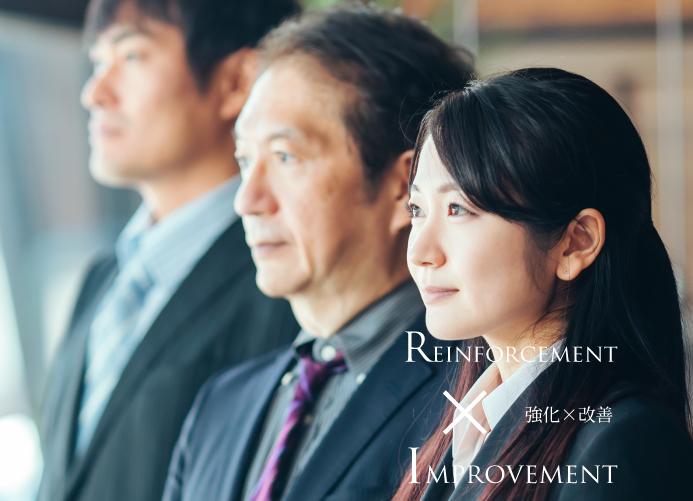 マネジメント・リソースの「教育・研修事業」の画像
