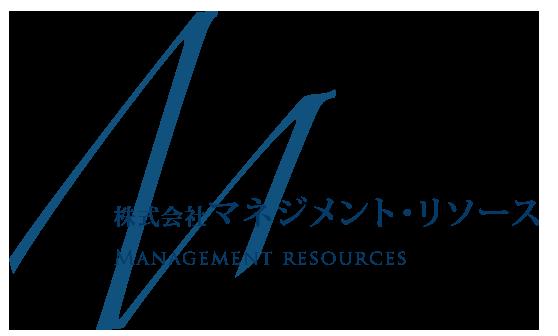 奈良県桜井市にIT企業としてホームページやアプリケーション開発を総合的プロデュースできるのは「マネジメント・リソース」です