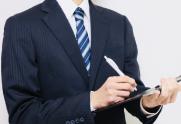 マネジメント・リソースの営業支援事業ページ「営業支援事業の流れ1」の画像