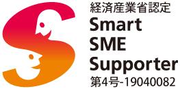 マネジメント・リソースの会社概要ページ「情報処理支援機関スマートSMEサポーター」の画像